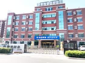 北京新意新象画室校园图5