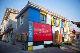 北京新意新象画室校园图8