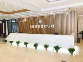 北京新意新象画室校园图4