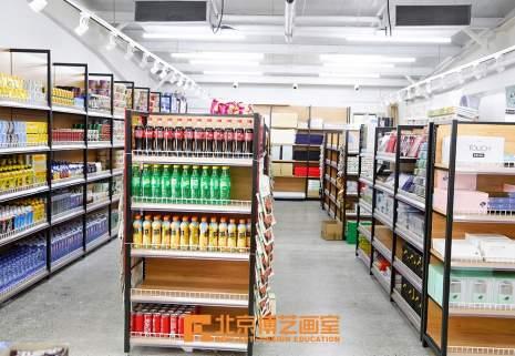 北京博艺画室图2