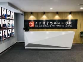 武汉求索传奇画室校园图6