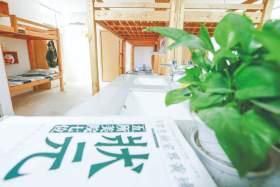 杭州孪生画室宿舍图1