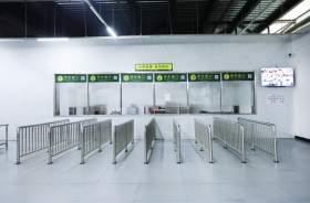 杭州孪生画室食堂图2