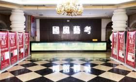 郑州国风艺考画室校园图1