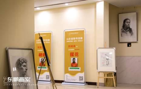 济南东鹏画室图8