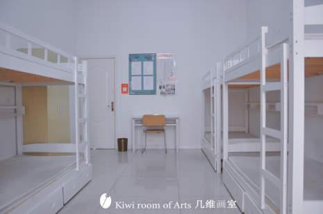 呼和浩特几维国际艺术教育