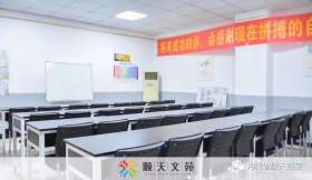 石家庄顺天画院教室图2