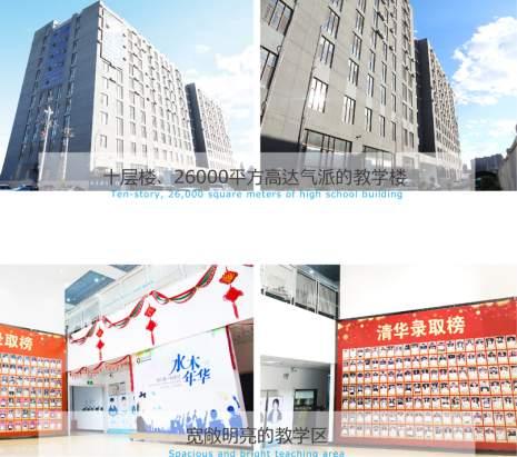 北京水木源画室