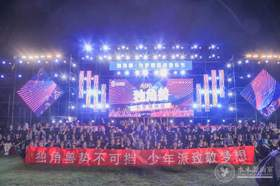 北京水木源画室其它图8