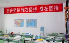 西安青卓画室教室图4