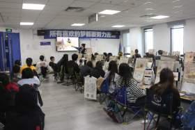 沈阳白塔岭画室教室图4