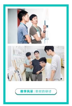 广西图南画室校园图4