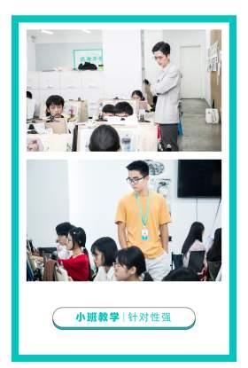 广西图南画室校园图3
