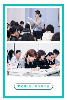 广西图南画室校园图8