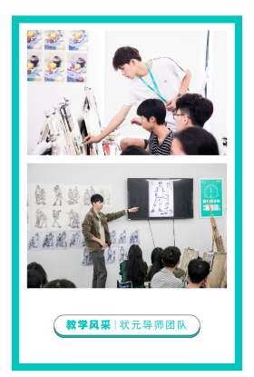 广西图南画室校园图5