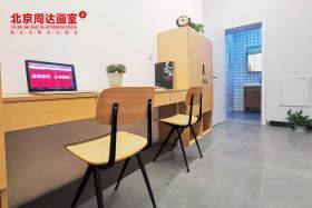 北京周达画室宿舍图5