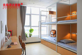 北京周达画室宿舍图2