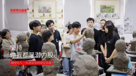 北京周达画室教室图8