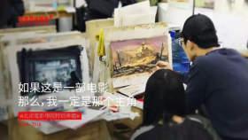 北京周达画室教室图1