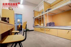 北京周达画室宿舍图3