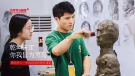 北京周达画室教室图2