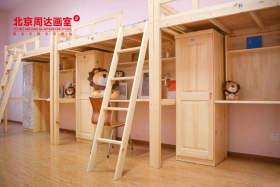 北京周达画室宿舍图1