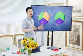 济南丹青画室教室图8