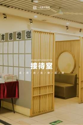 广州一尚画室图7