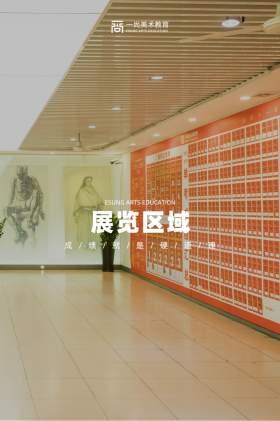 广州一尚画室图8