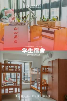 广州一尚画室图2
