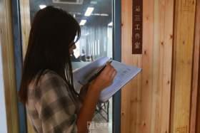 北京七点画室宿舍图2