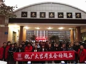北京七点画室其它图1