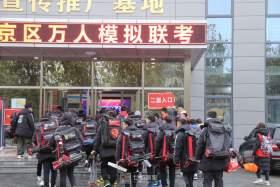 北京七点画室其它图8