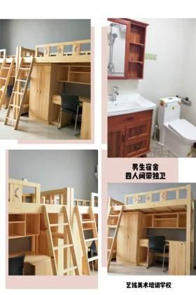 石家庄艺铭画室宿舍图8