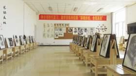 石家庄艺铭画室教室图7