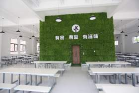 奥景昇华美术学校食堂图1