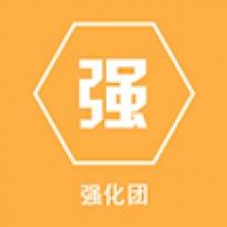 2019小泽画室【综合强化团】