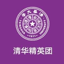 2019小泽画室【清华精英团】