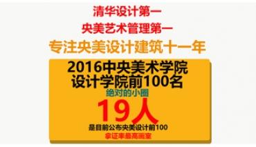 【成功轨迹2016成绩】不完全统计