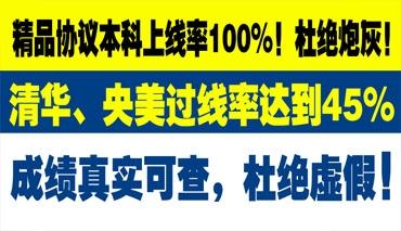 2017年广西清华央美上线率45%!