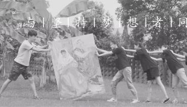 杭州国艺兄弟画室2018-2019招生简章/新版