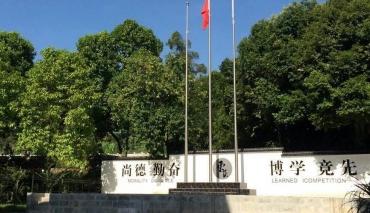 重庆东艺艺术学校状元录