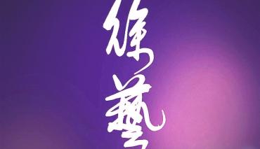 2017届上海联考光荣榜