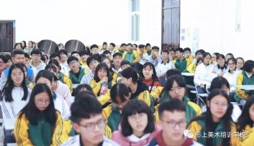 300余位新生来校&形上学子考前需知!