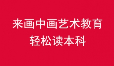 广州画中画画室教学成果