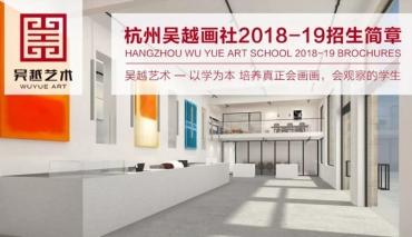 2018-19年招生简章,文化+专业一体化教学模式