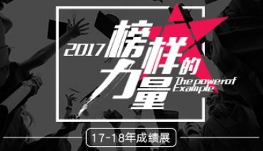 恭喜费凌波同学中国传媒动画第一