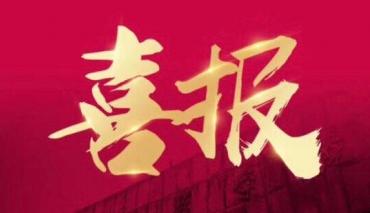 壹加壹画室霸榜中传合格名单!北电前30名怒占13人!
