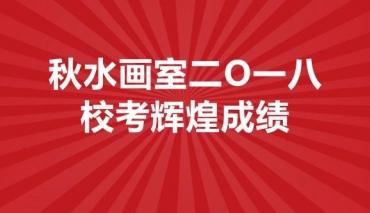 喜报—辉煌平安彩票乐园app