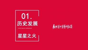 广州画中画画室招生简章